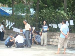 gielda matrymonialna w Szanghaju
