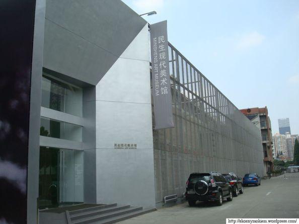 Minsheng_Art_Museum