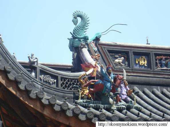 Qinci_yangdian_daoguan_10