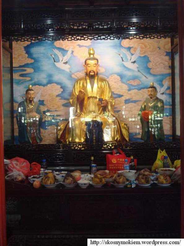 Qinci_yangdian_daoguan_07
