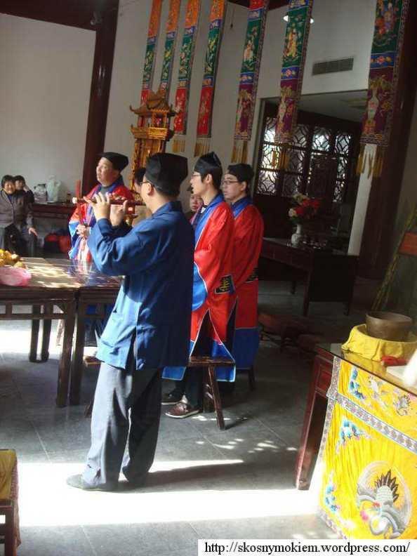 Qinci_yangdian_daoguan_12