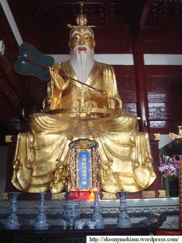Qinci_yangdian_daoguan_06