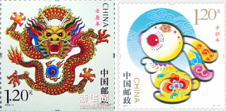 china_stamps_dragon2012_versus_rabbit2011