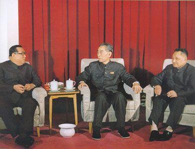Kim Ir Sen, spluwaczka, Zhou Enlai, Deng Xiaoping