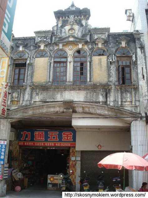 Taishan_oldcity_starowka_台山台城骑楼_15.jpg