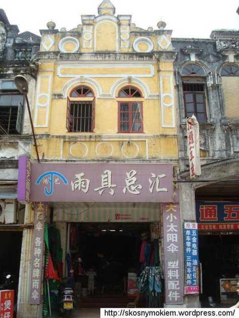 Taishan_oldcity_starowka_台山台城骑楼_11.jpg