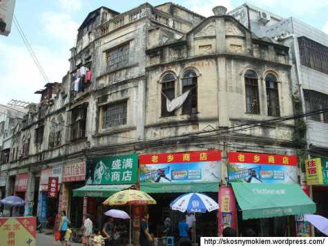 Taishan_oldcity_starowka_台山台城骑楼_09.jpg