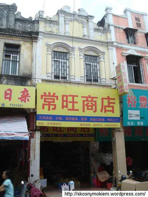 Taishan_oldcity_starowka_台山台城骑楼_08.jpg