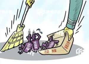 Sweeping_up_dirty_foreigners_from_China