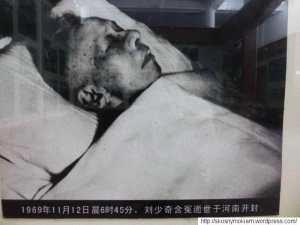Śmierć_Liu_Shaoqi_Death_of_Liu_Shaoqi