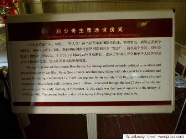Tablica_informacyjna_w_muzeum_Liu_Shaoqi_Information_table_in_Museum_of_Liu_Shaoqi