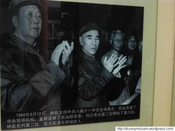 Mao_Zedong_Lin_Biao_Liu_Shaoqi
