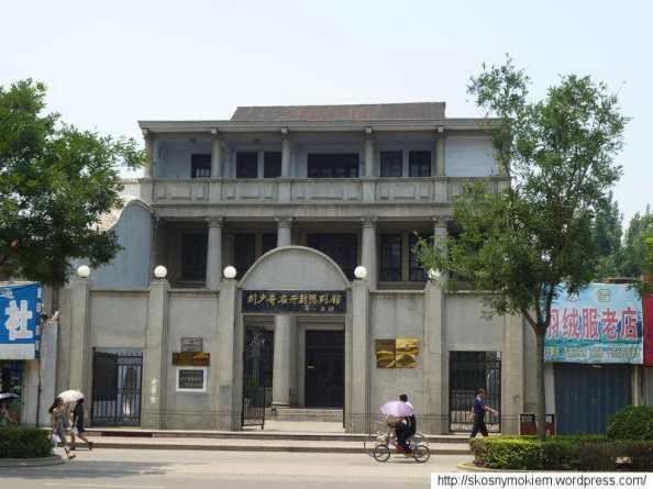 Muzeum_Liu_Shaoqi_w_Kaifeng_Liu_Shaoqi_Musuem_in_Kaifeng