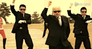 chomicki gangnam style