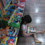 2_dpfile_com_在上海书城