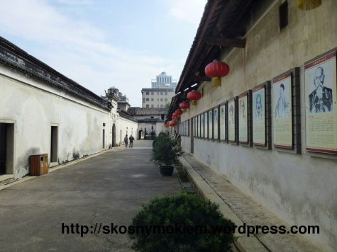 Museum_Hakka_Shenzhen_Crane_Lake_04
