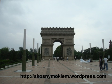Wuxi_European_City_无锡_欧洲城_03