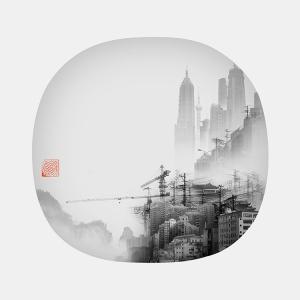 yang yongliang phantom landscape Pages no 3