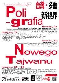 poligrafia nowego tajwanu