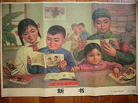 Zdjęcie plakatu propagandowego. Źródło trocadero.com