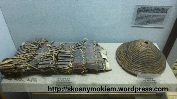 humen_naval_war_history_museum_虎门海战博物馆_水师提督护身皮甲_leather_armour_chinese_navy_commading_officer