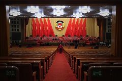 101177559-China_Great_Hall_of_people.240x160