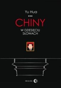 yu_hua_chiny_w_10_slowach