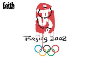 beijing_china_olympics_source_faithmouse.blogspot.com