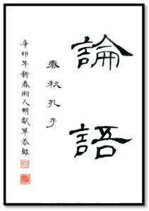http://www.chinesetimeschool.com/