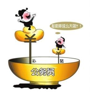 sina_com_cn_2386053677
