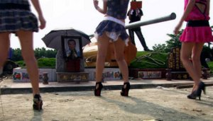 china-stop-funeral-strippers_zrodlo_deathandtaxes_com