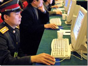 chinese_internet_battlefield