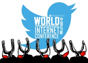 nternet_conference_Wuzhen_chinadigitals_times