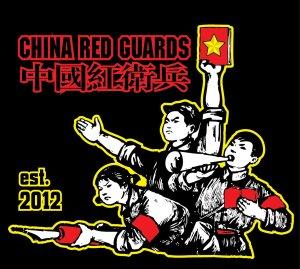 china_redguardsMedia_redguardrugby_com