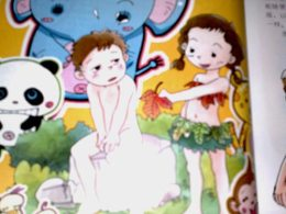 china_sexual_education2_source_condomunity