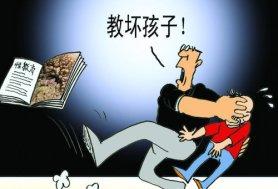 China_sexual_eduction
