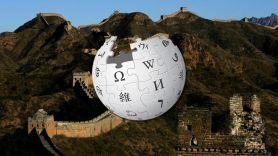 Chinese_encyclopedia_gizmodo