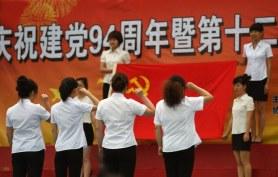 Chinese_Nationalism_big