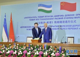China_Uzbekistan_economic_cooperation_source_ifeng