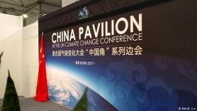 China_Bonn_2017_pavillion