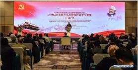 China_communist_conference_marx