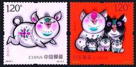 rodzina świnek na chińskim znaczku jako promocja dzietności