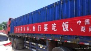W Chinach kierowcy też mają dość Ubera